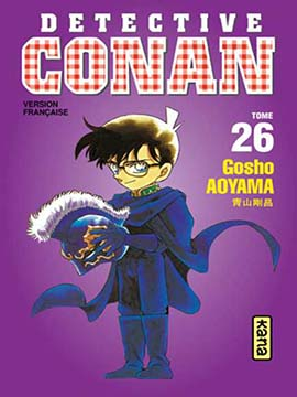 Detective conan - The Complete Season 26
