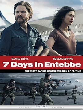 7 Dayd in Entebbe