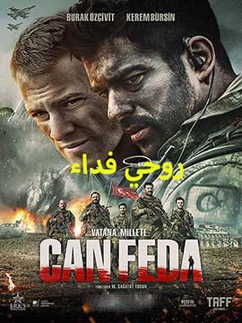 Can Feda - روحي فداء