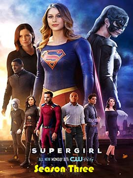 Supergirl - The Complete Season Three