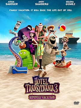 Hotel Transylvania 3: Summer Vacation - مدبلج