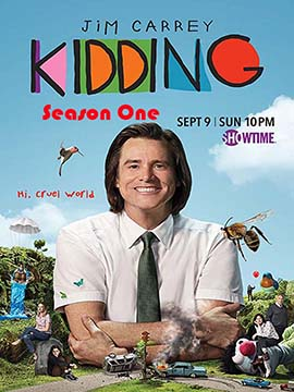 Kidding - The Complete Season One