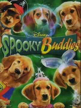 Spooky Buddies - مدبلج