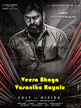 Veera Bhoga Vasantha Rayalu
