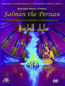 Salman the Persian - مدبلج