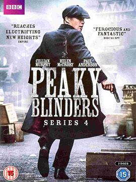 Peaky Blinders - The Complete Season Four