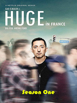 Huge in France - The Complete Season One