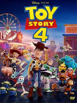 Toy Story 4 - مدبلج