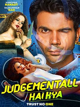 Judgementall Hai Kya