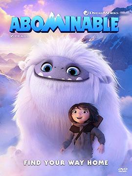 Abominable - مدبلج
