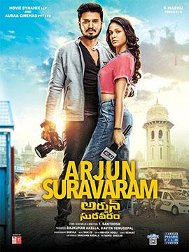 Arjun Suravaram