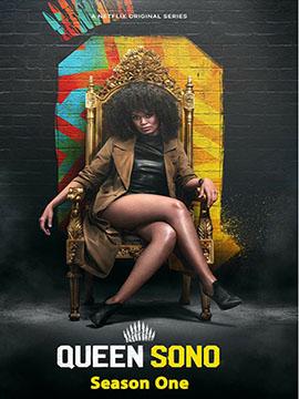 Queen Sono - The Complete Season One