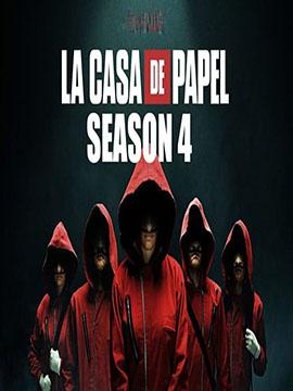 La casa de papel - The Complete Season Four