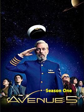 Avenue 5 - The Complete Season One