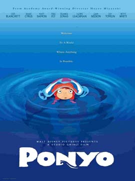 Ponyo - مدبلج