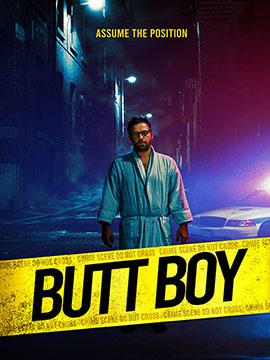 Butt Boy
