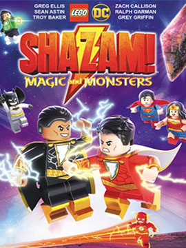 Lego DC: Shazam Magic and Monsters