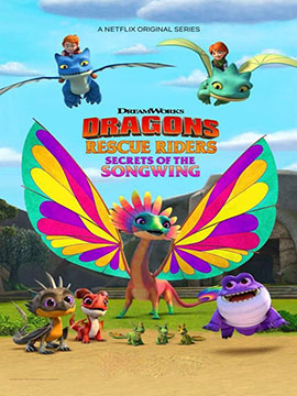 Dragons Rescue Riders: Secrets of the Songwing