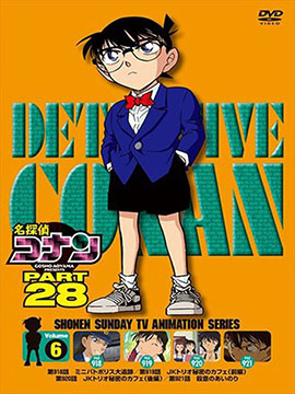 Detective conan - The Complete Season 28