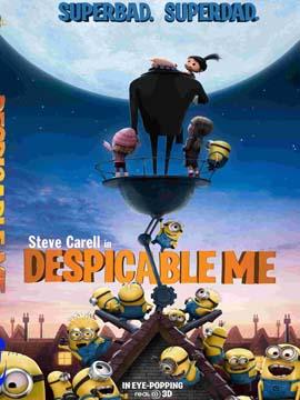 Despicable Me - مدبلج
