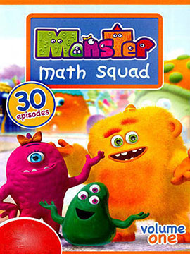 Monster Math Squad - The Complete Season One - مدبلج