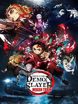 Demon Slayer - Mugen Train