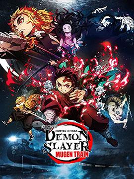 Demon Slayer - Mugen Train